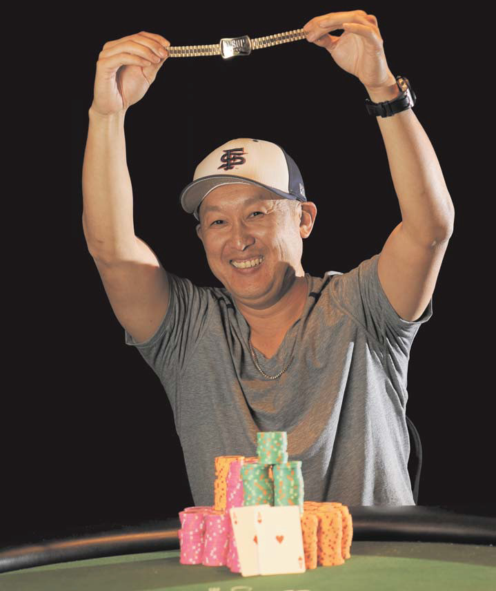 Brandon Wong took first place in Event #50 at the 2013 WSOP.